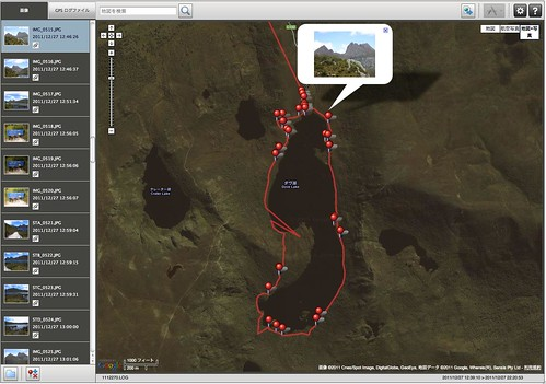 "GPS-log-Map of ""Dove Lake Circuit"""