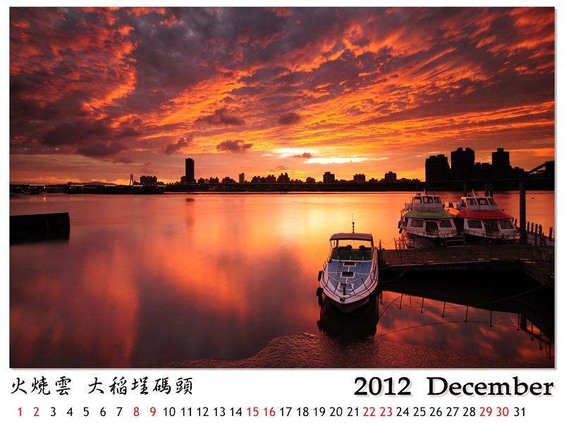 2012 12月_002