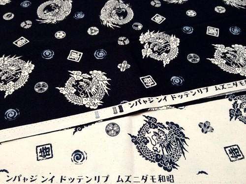 New Japanese Prints