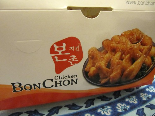 Bon Chon chicken from Boston