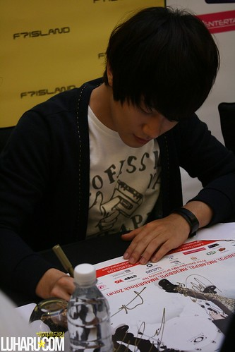 ft island meet the fans 059