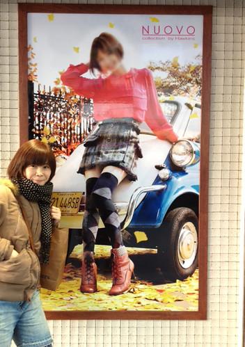 ABC-MART 渋谷センター街店スチール写真