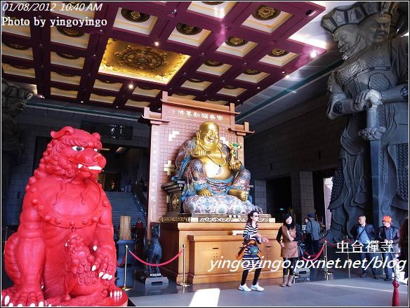 中台禪寺20120108_R0050278