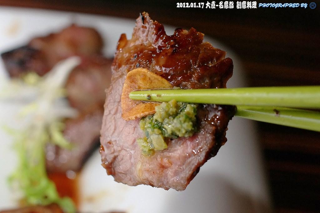 [台北] 來去吃好料之大直-名意都-創意料理 (DA35) 生日提前過