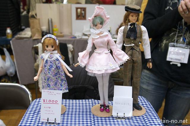 DollShow33-DSC_0038