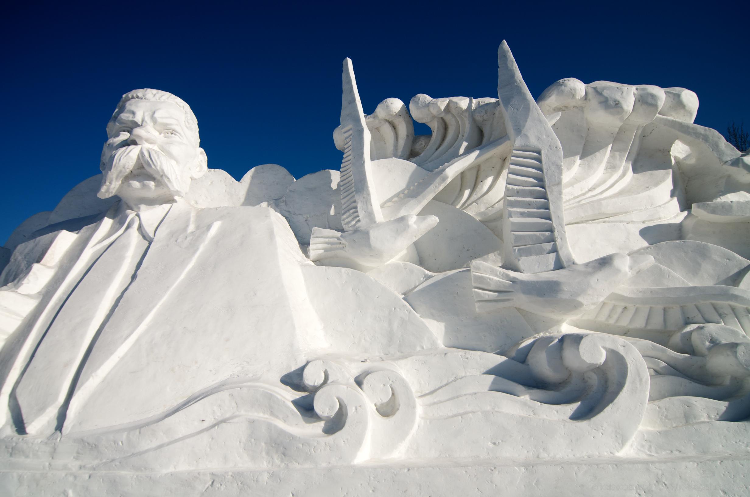The Harbin, China Snow & Ice Festival