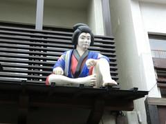 20120123浅草寺-023