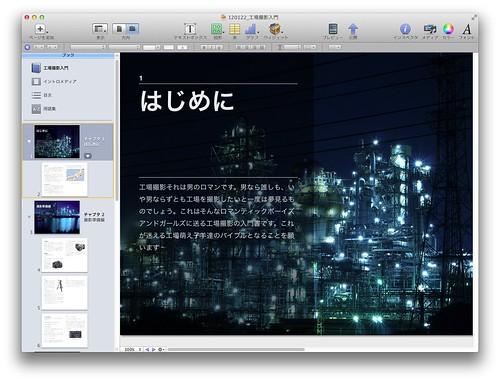 120124_iBooksAuthor01