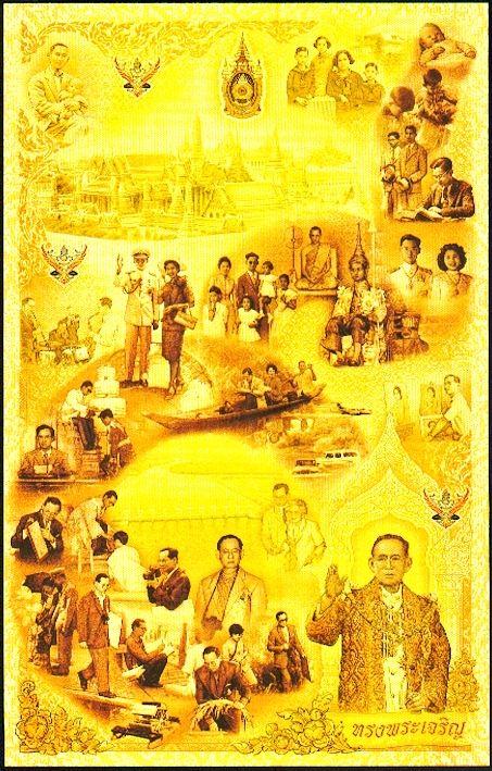 Sada 1+5+10 Baht Thajsko 2007, 80. výročie vlády kráľa