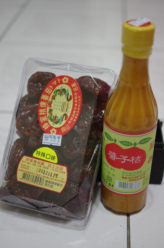 桃源仙谷-賞花賞美食!!!