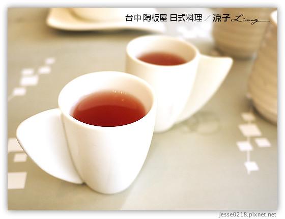 台中 陶板屋 日式料理 13