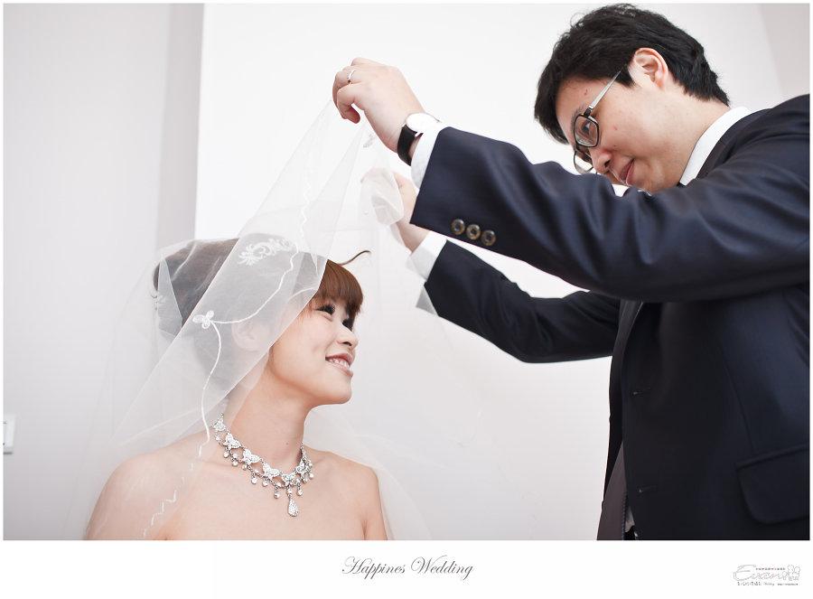 婚禮紀錄 婚禮攝影_0134