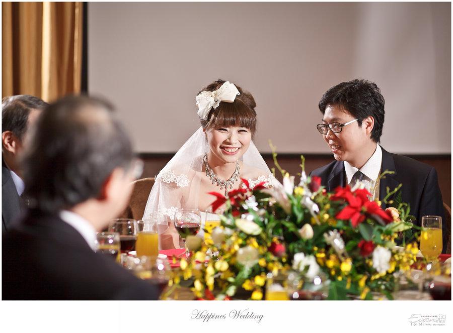 婚禮紀錄 婚禮攝影_0181