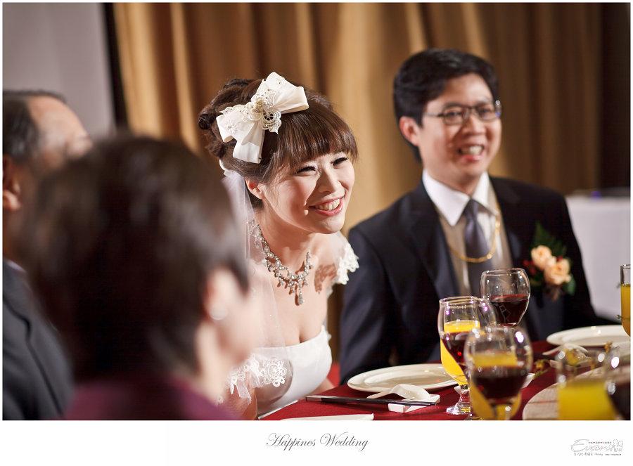 婚禮紀錄 婚禮攝影_0183