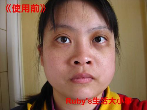 光透白UV泡沫隔離霜 (2)