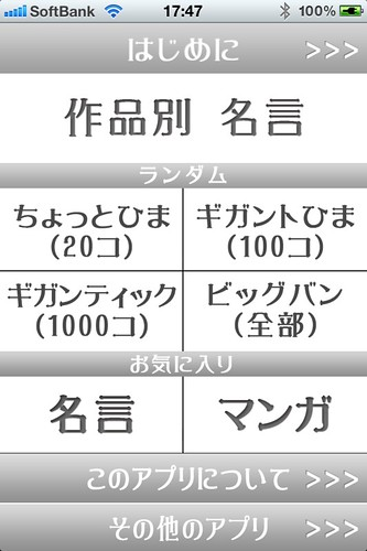 mangameigen1-1