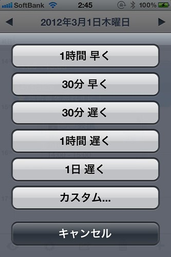 20120208024543