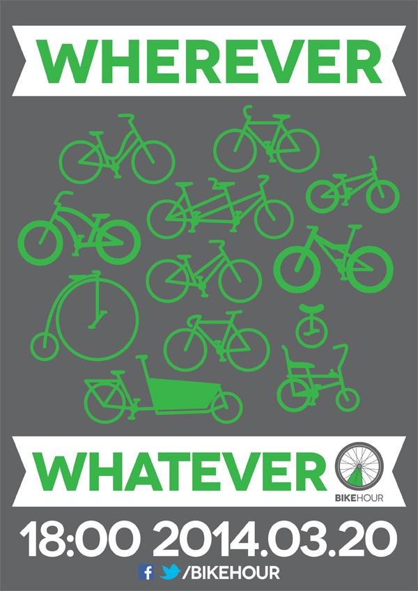 BikeHour20140320_A4-5
