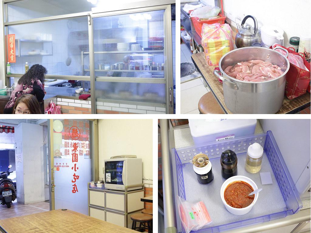 20140218萬華-張記東園小吃店 (3)