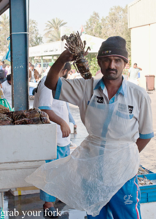 Fresh lobster at Dubai Fish Market in Deira