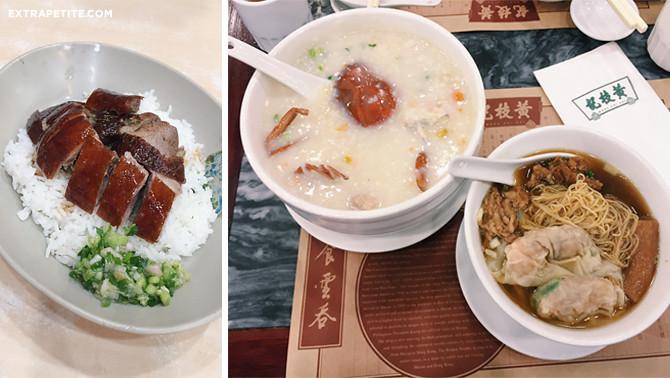 yat lok roast goose wong chi kei congee wonton noodles hong kong food