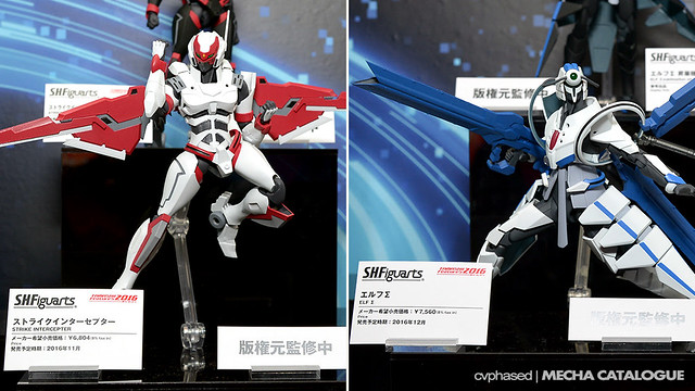 "Tamashii Feature's 2016 - ""ACTIVE RAID"" S.H.Figuarts"