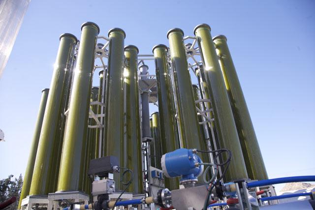 biofuelsystem