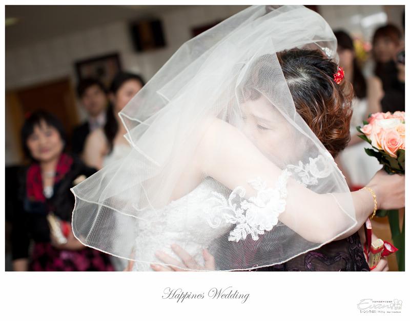 [婚禮攝影] 威智&佳慧  婚禮紀錄_0090