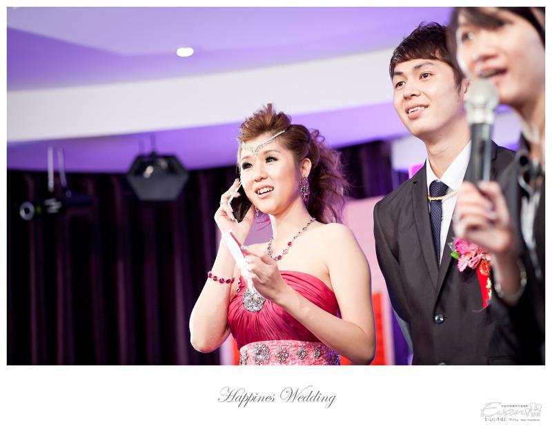 [婚禮攝影] 威智&佳慧  婚禮紀錄_0259