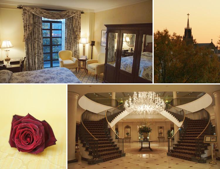 Charleston Place Hotel | Charleston,  SC
