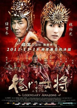Dương Môn Nữ Tướng 2011 - Legendary Amazons 2011
