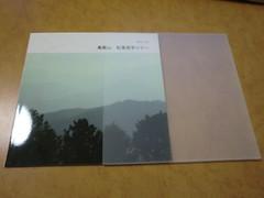 フォトブック20111202-004