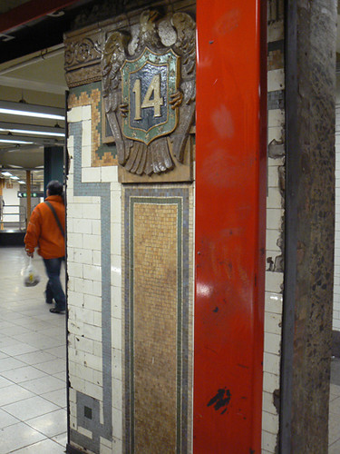 union squre station.jpg