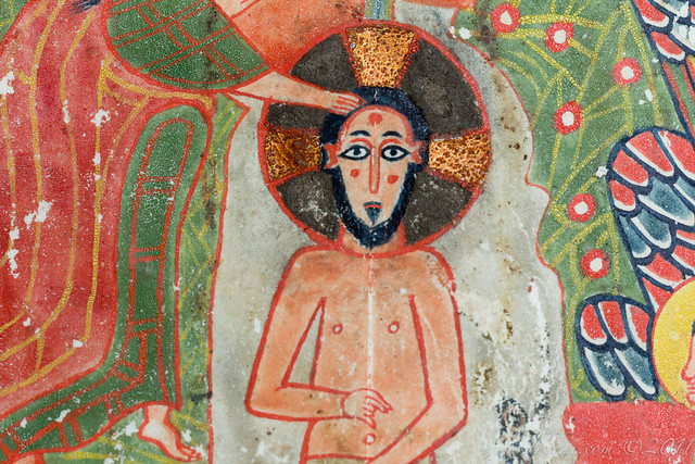 The Baptism of Christ, Kebran 1 Gospels, Kebran, Ethiopa