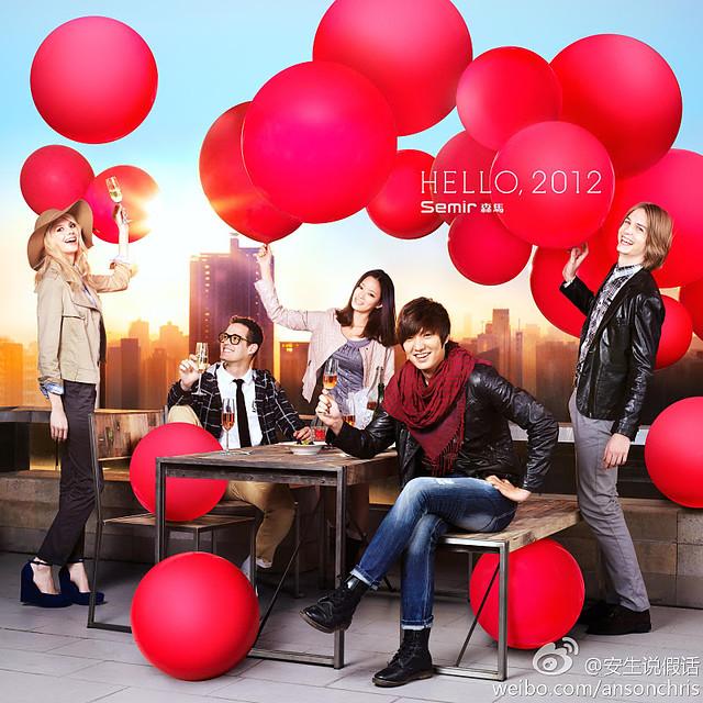 Lee Min Ho Semir Spring 2012 Posters