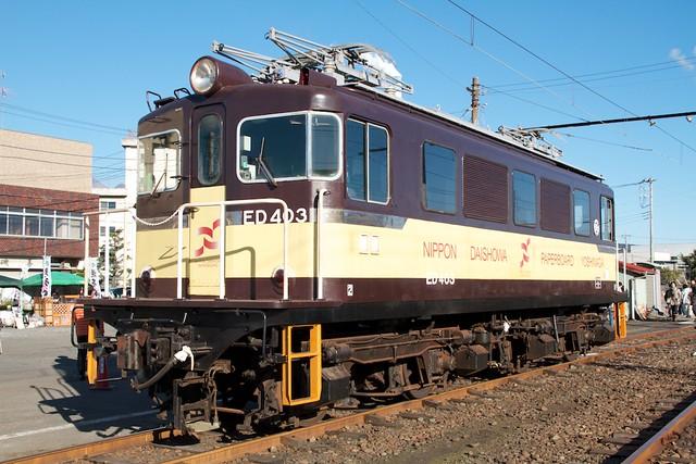 岳南鉄道ED40形