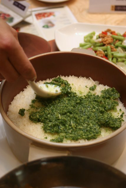 Steamed QQ Rice with Scallion Oil