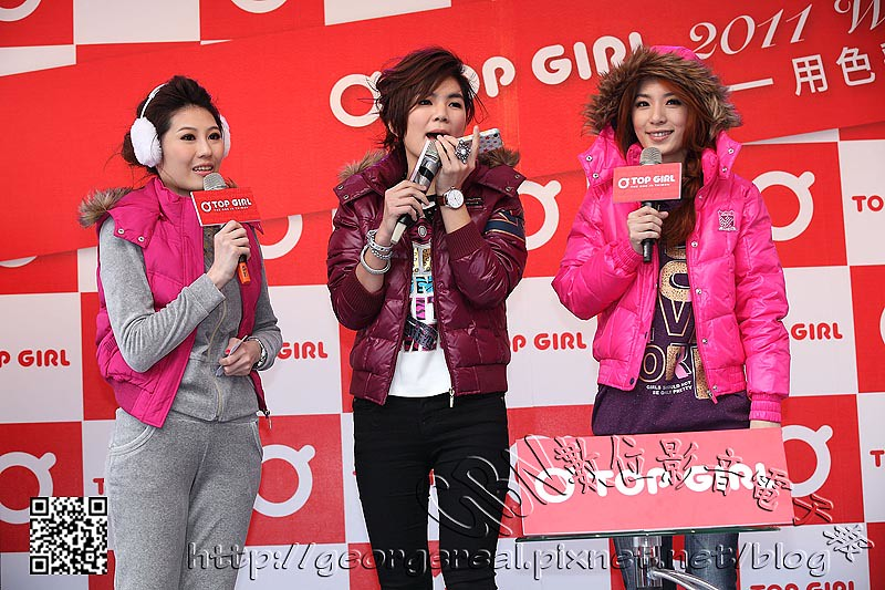 GBN-20111218-004