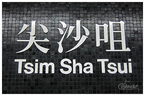 tsim sha tsui station