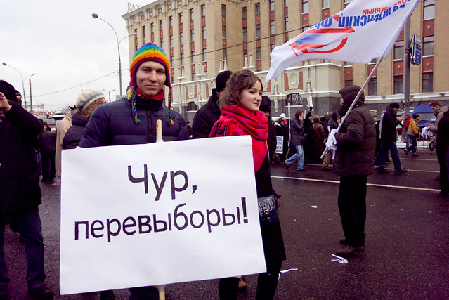 Митинг за честные выборы на проспекте Сахарова в Москве 24 де кабря 2011