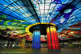 The Dome of Light, Formosa Boulevard Station │ Kaohsiung