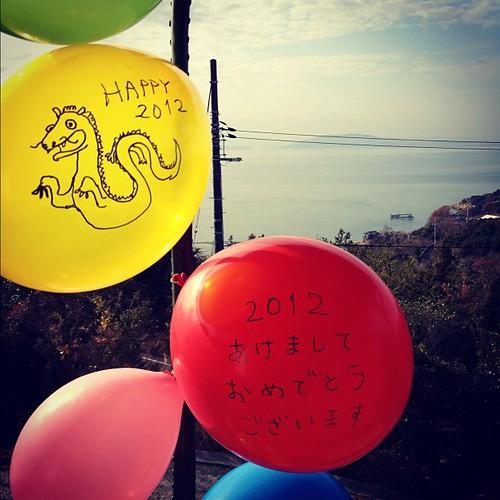 2012 あけましておめでとうございます!