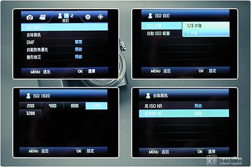 Samsung_NX200_menu_10