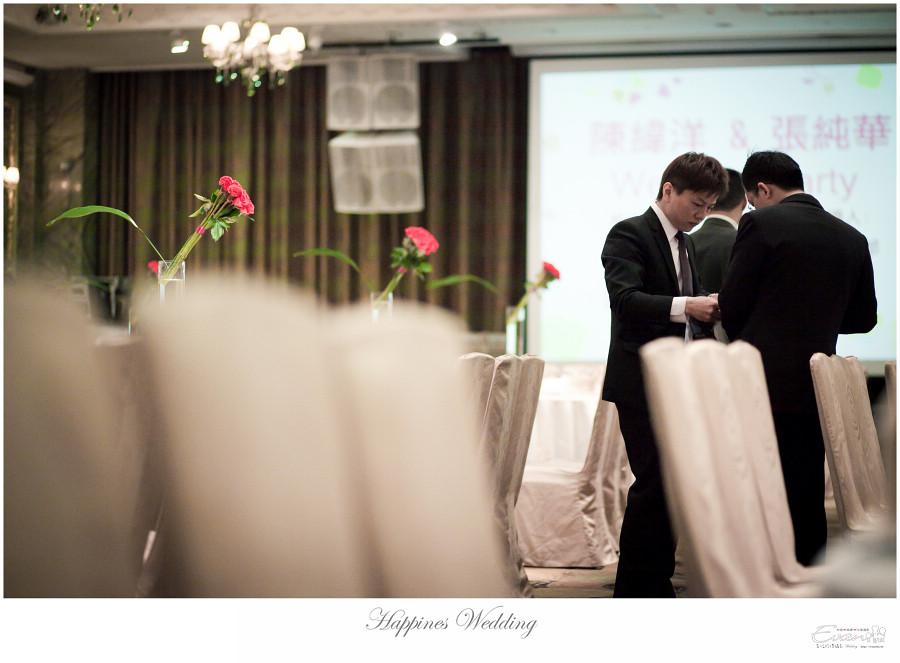 婚禮紀錄 緯洋&純華 _0017