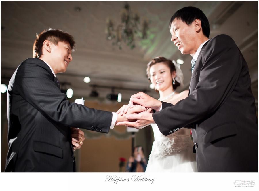 婚禮紀錄 緯洋&純華 _0021