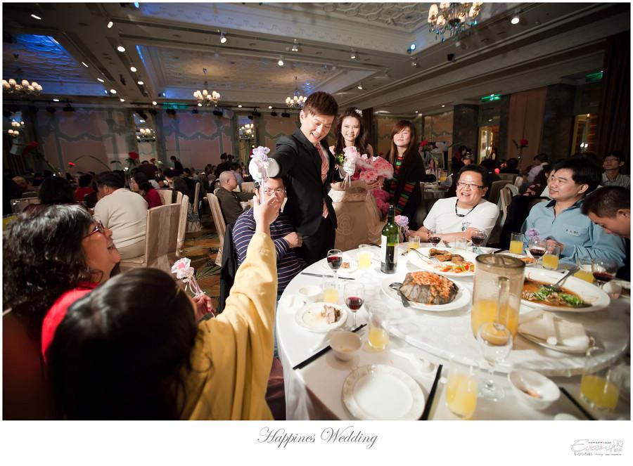婚禮紀錄 緯洋&純華 _0148