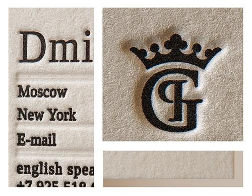 Образец визитки - высокая печать, letterpress