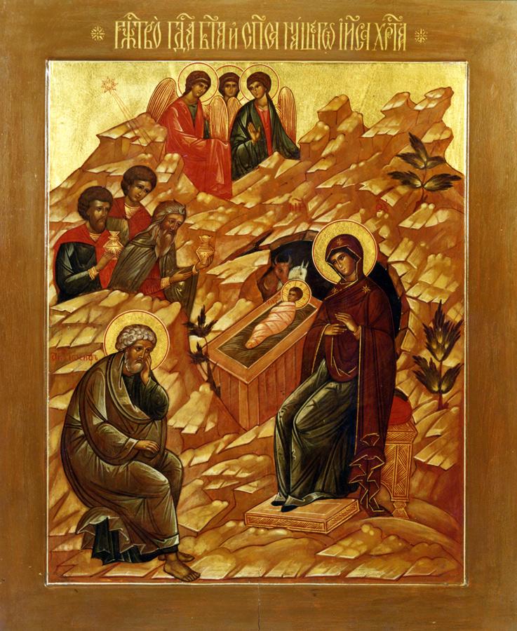 nativitycyprian