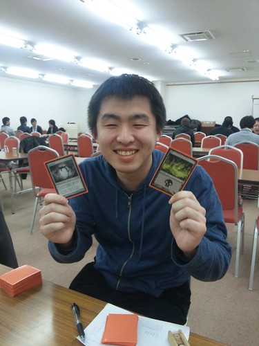 GPT Kobe - Chiba Champion : Toriuchi Daizo