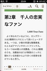 達人出版会の電子書籍